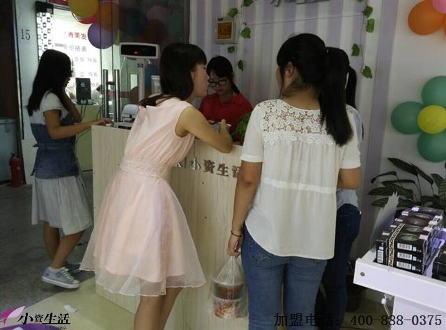 化妆品店加盟